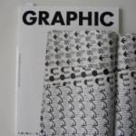 График ба мэдээлэл